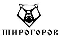 Широгоров (МБШ)
